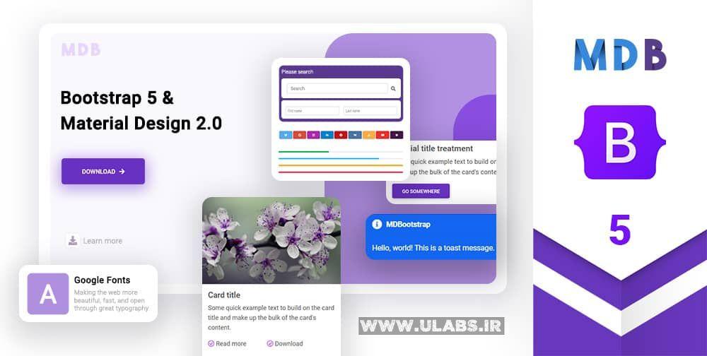 دانلود MDBootstrap 5 Pro v2.0.0 | متریال دیزاین برای بوت استرپ 5 1